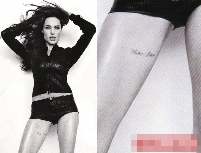 Y nghia cua gan 20 hinh xam tren co the Angelina Jolie-Hinh-22