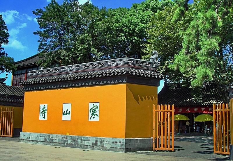 Hon 140 tang si bo mang trong dem tai ngoi chua noi tieng thoi nha Thanh-Hinh-2