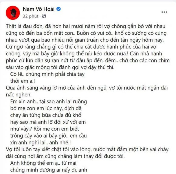 Nua dem, Vo Hoai Nam goi vo day: