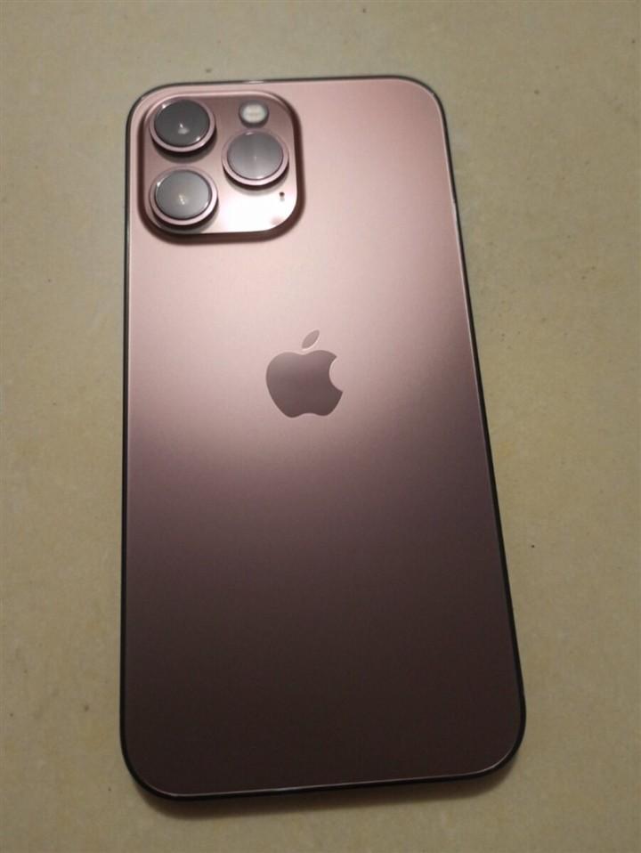 Ro ri mau iPhone 13 Pro mau sac bi an