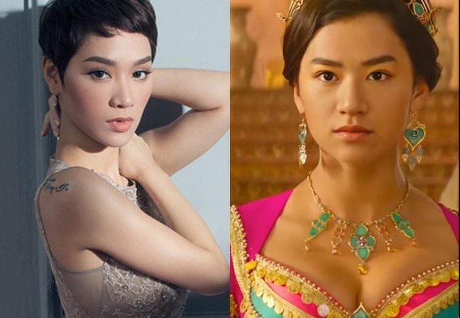 Nhin Tra My Idol tuong