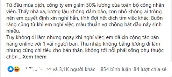 Chong mang