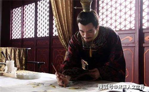 9 nam phai song trong giam cam, vua Tong van sinh duoc 14 nguoi con-Hinh-3