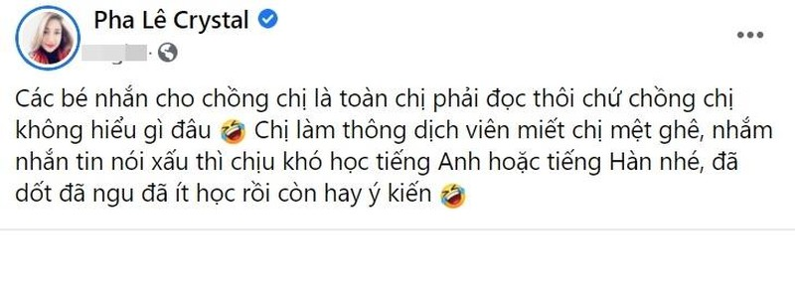 Chong Pha Le nhan duoc tin nhan nhay cam ve Cong Vinh-Hinh-2