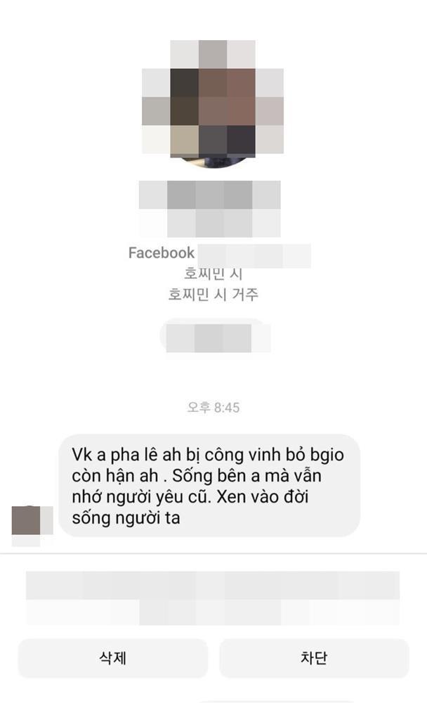 Chong Pha Le nhan duoc tin nhan nhay cam ve Cong Vinh