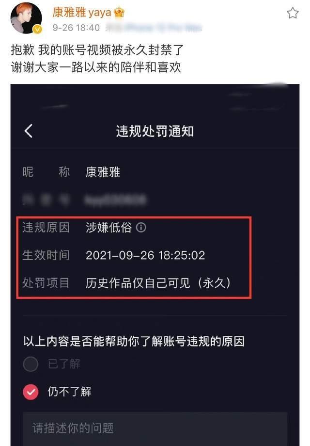Hot TikToker Trung Quoc bi khoa tai khoan do lam clip gia gai-Hinh-3