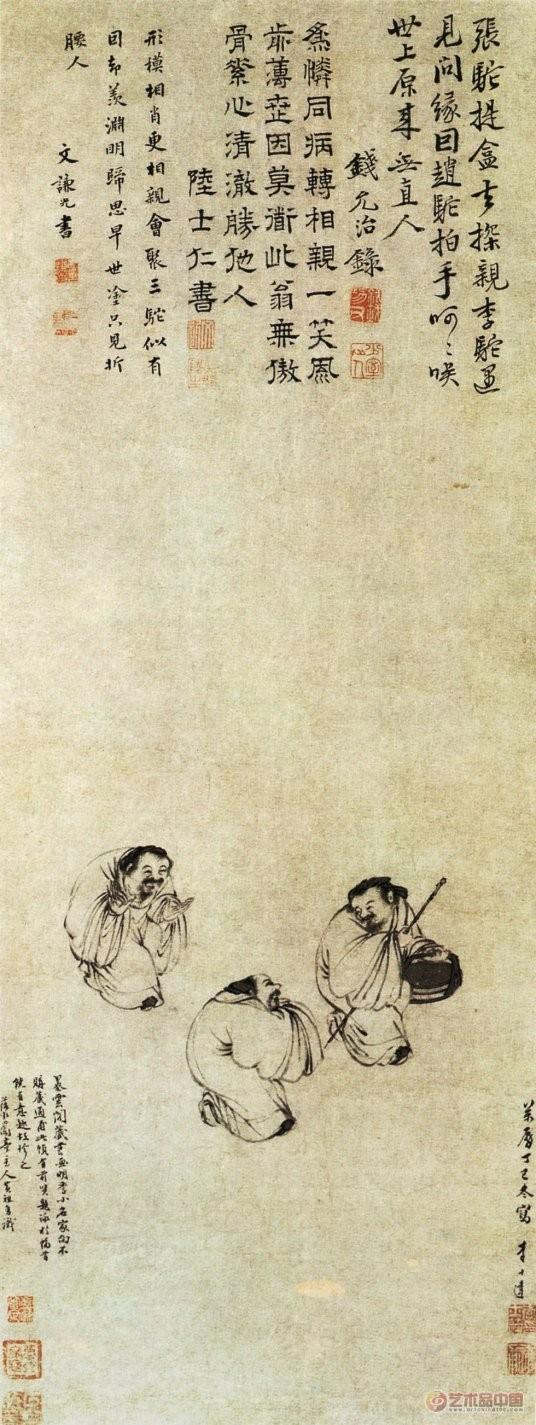 Phong to 3 lan buc tranh ky la ve 3 ong lao trong Bao tang Co cung