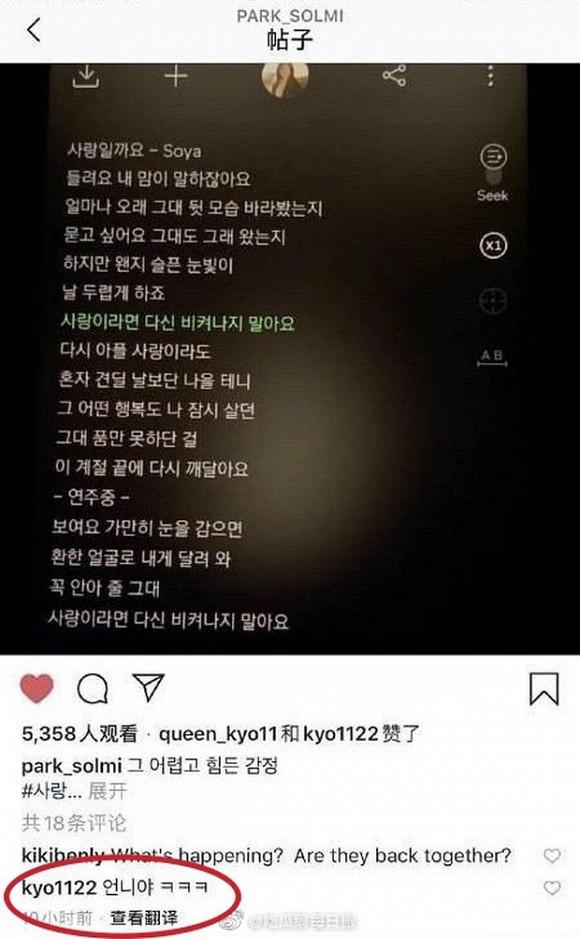 Chung cu Song Hye Kyo - Hyun Bin ve ben nhau sau gan 10 nam chia tay?-Hinh-2