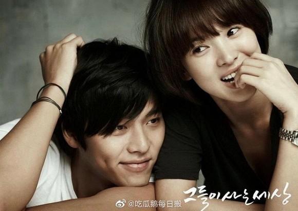 Chung cu Song Hye Kyo - Hyun Bin ve ben nhau sau gan 10 nam chia tay?-Hinh-4