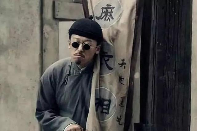 Ky an Trung Hoa co dai: Thay boi mu pha vu giet nguoi dam mau