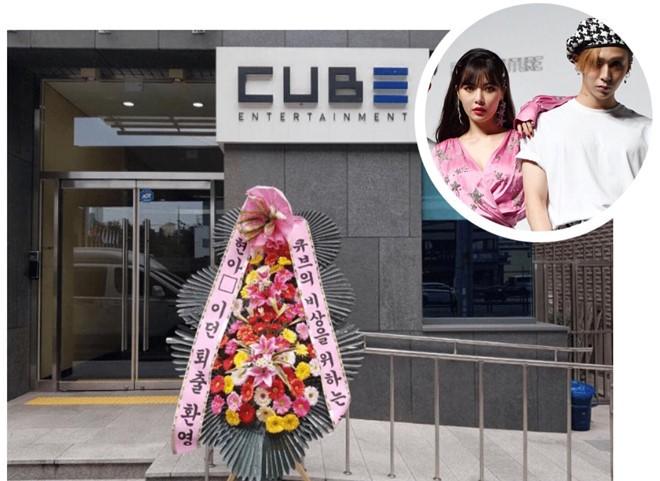 Roi cong ty, HyunA va ban trai bi antifan gui vong hoa che gieu