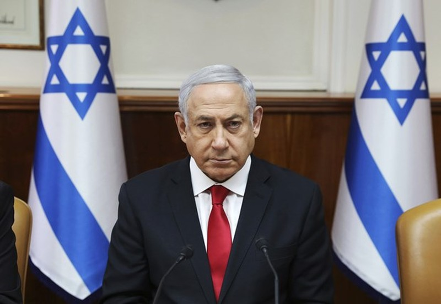 Thu tuong Israel Benjamin Netanyahu se ra hau toa hom nay 24/5