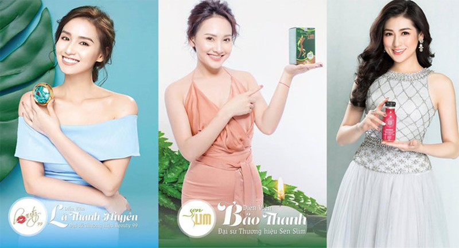 La Thanh Huyen, Bao Thanh phan ung gi ve lo my pham 11 ty nghi gia?