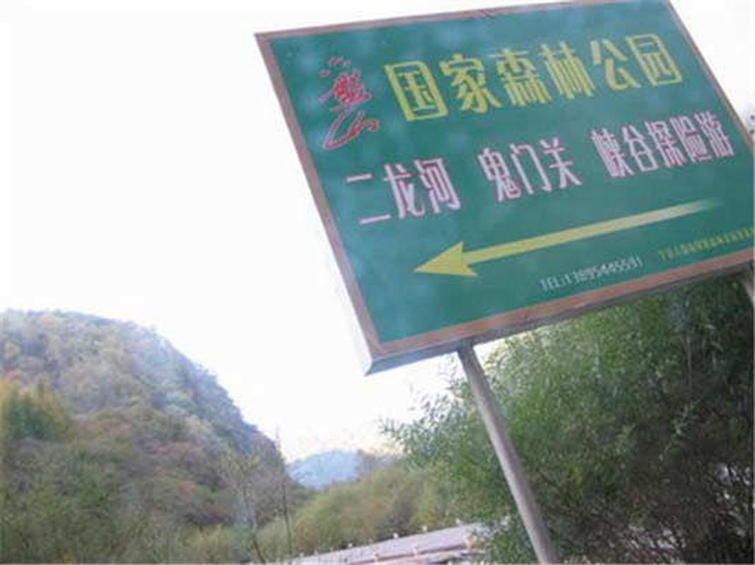 7 diem du lich rung ron o Trung Quoc khong danh cho nguoi yeu tim-Hinh-12