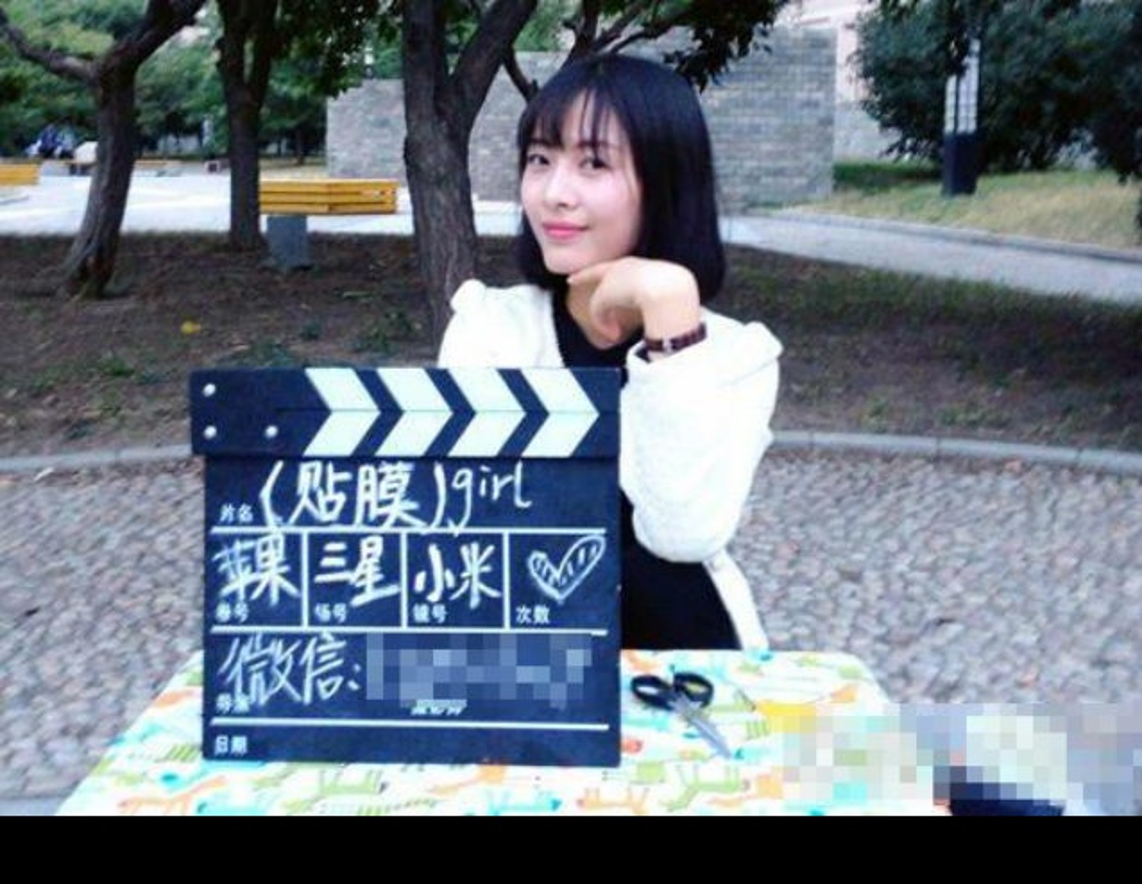 Co gai dan dien thoai xinh dep duoc phong hot girl-Hinh-3