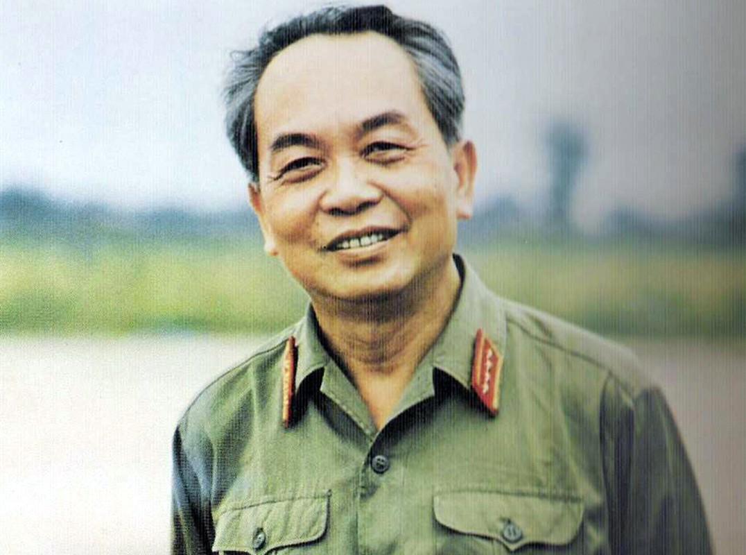 Chan dung 14 Dai tuong trong Quan doi Nhan dan Viet Nam