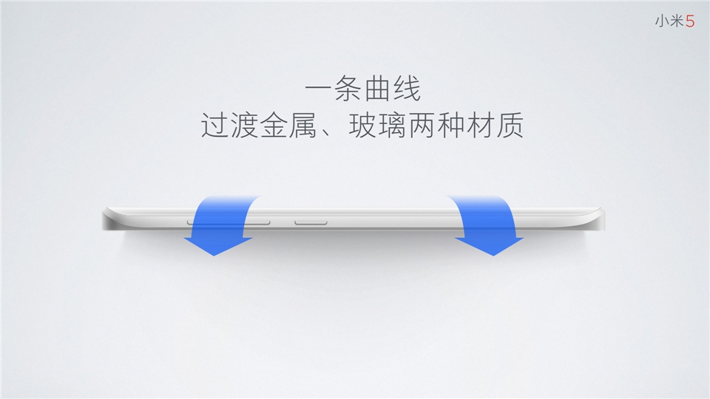 Ngam dien thoai Xiaomi Mi 5 vua chinh thuc trinh lang-Hinh-7