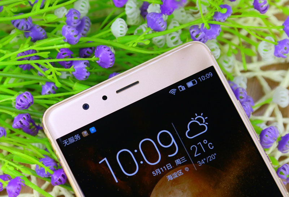 Can canh dien thoai Huawei Honor V8 man hinh 2K-Hinh-18