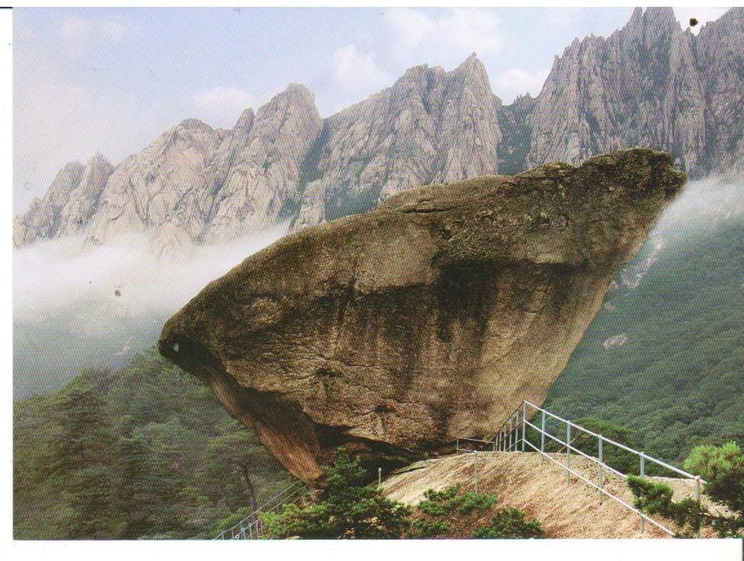 Giai ma bat ngo de nhat danh thang linh thieng nhat Trieu Tien-Hinh-2