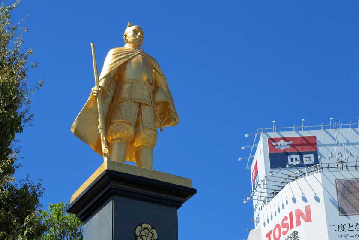 Su that it ngo ve Samurai vi dai nhat Nhat Ban-Hinh-10