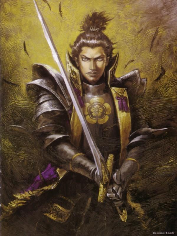 Su that it ngo ve Samurai vi dai nhat Nhat Ban-Hinh-4
