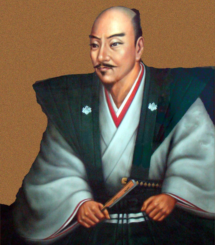 Su that it ngo ve Samurai vi dai nhat Nhat Ban