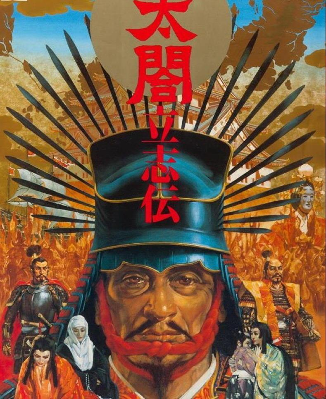 Quai dan samurai tru danh Nhat Ban giong khi nhu lot-Hinh-6