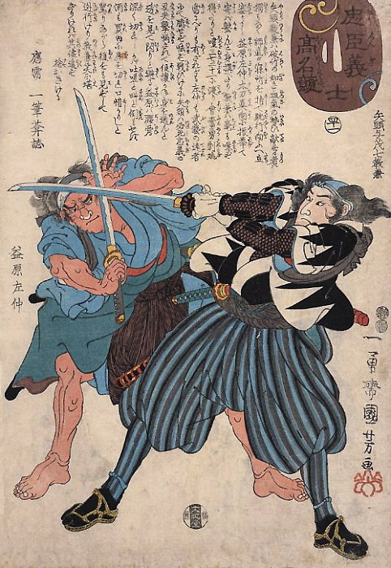 Chan dung samurai huyen thoai duoc ton la Kiem Thanh Nhat Ban-Hinh-4
