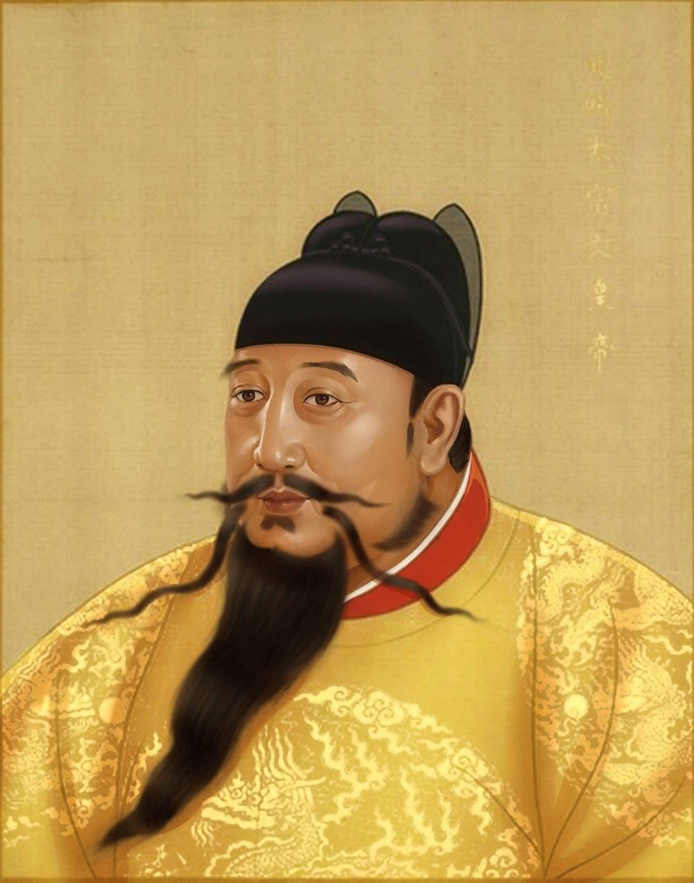 Cuoc doi do dam mau o Trung Hoa the ky 15-Hinh-6