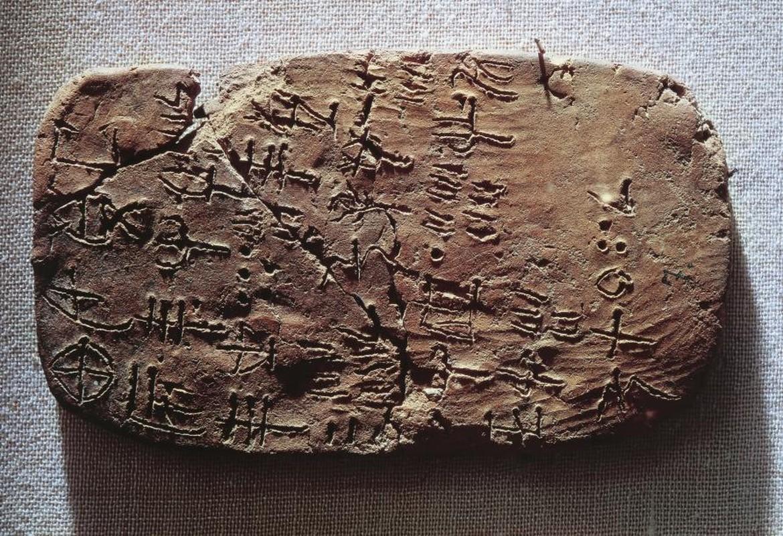 An so chu viet chua duoc giai ma cua van minh Minoan-Hinh-7
