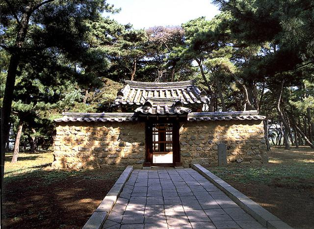 Bi an muon doi ve vuong quoc Silla trong lich su Trieu Tien-Hinh-3