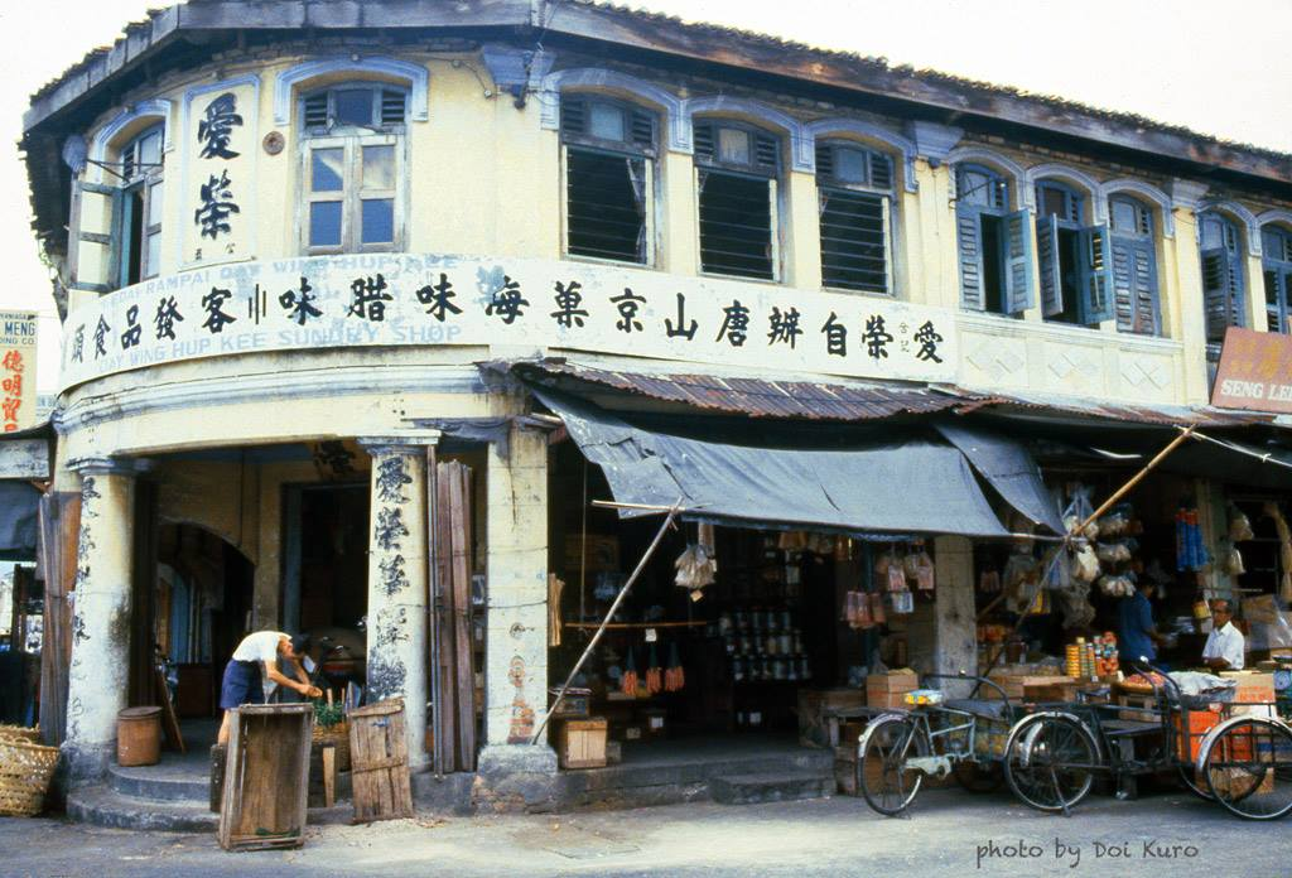 "Cuoc song o ""hon dao ngoc"" tru danh Malaysia nam 1984-Hinh-3"