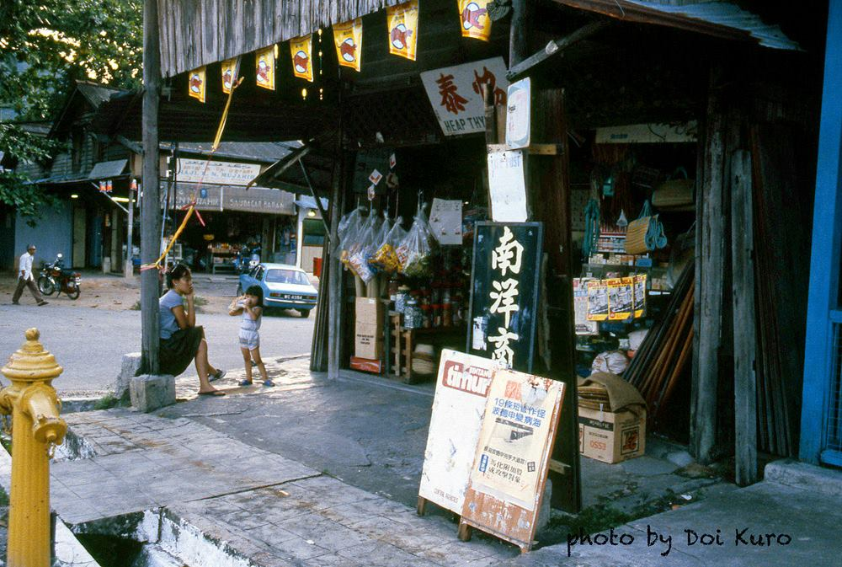 "Cuoc song o ""hon dao ngoc"" tru danh Malaysia nam 1984-Hinh-8"