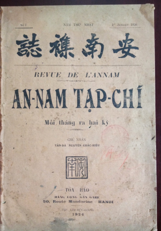 Nhung cai nhat trong lich su nen bao chi Viet Nam-Hinh-8