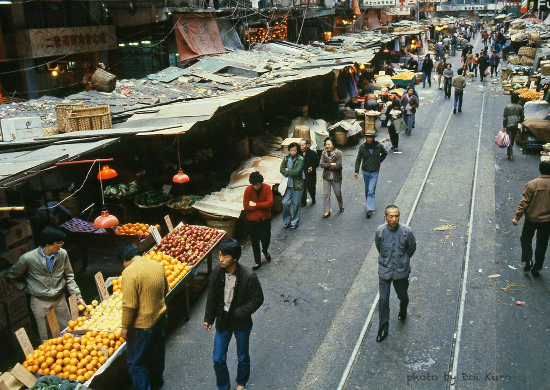 Hong Kong nam 1984 song dong qua ong kinh nguoi Nhat-Hinh-12