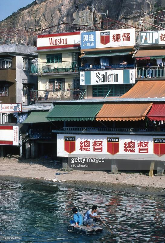 Anh doc ve cuoc song cua nguoi Hong Kong thap nien 1970-1980 (1)-Hinh-10
