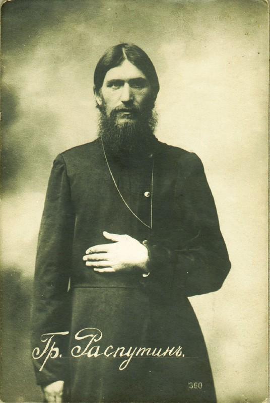 Vu am sat lam rung chuyen toan nuoc Nga nam 1916-Hinh-4