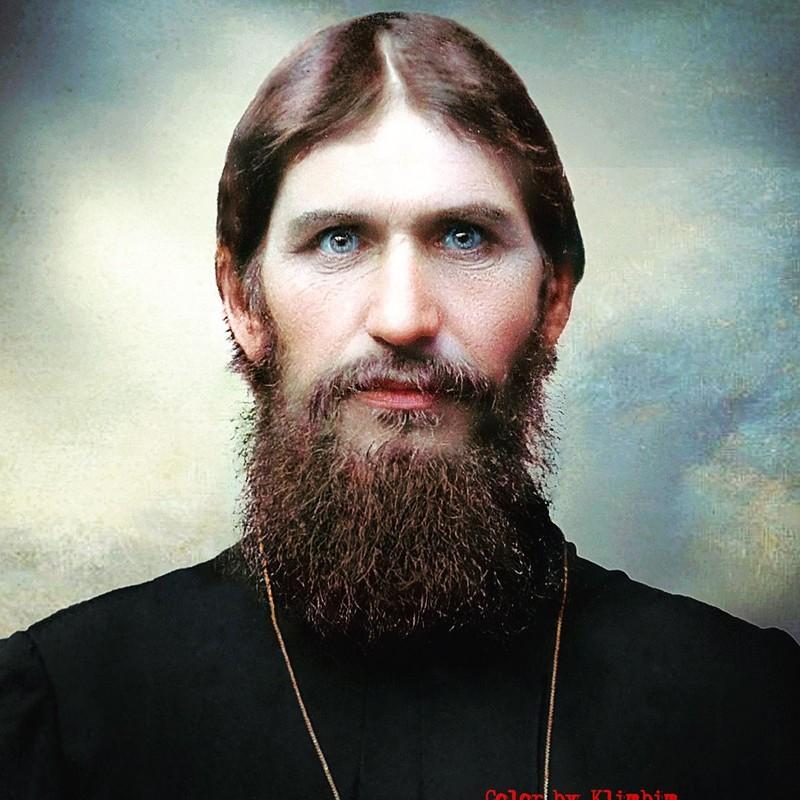 Vu am sat lam rung chuyen toan nuoc Nga nam 1916