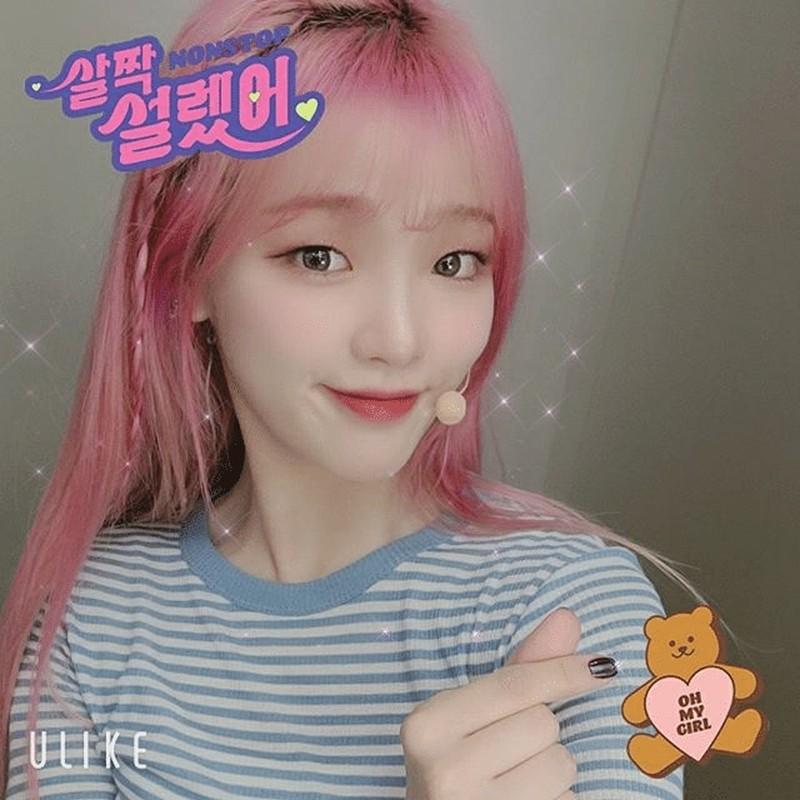 Idol Han Quoc nao cung thich 'song ao' bang ung dung nay-Hinh-3