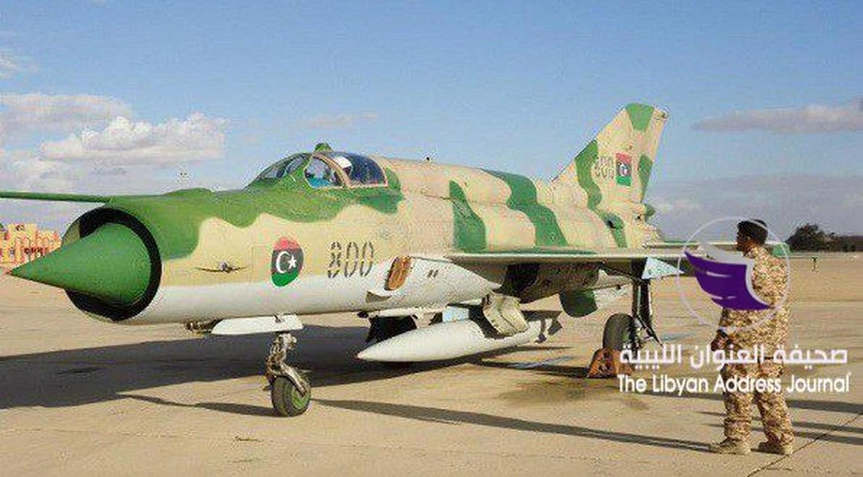 Quan doi Quoc gia Libya nang cap khong quan san sang danh lon o Sirte