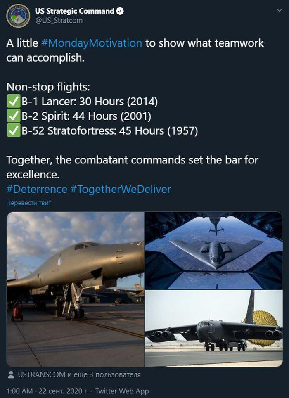 Ky luc tam bay cua Tu-160 Nga cha la gi so voi B-52 My?-Hinh-7