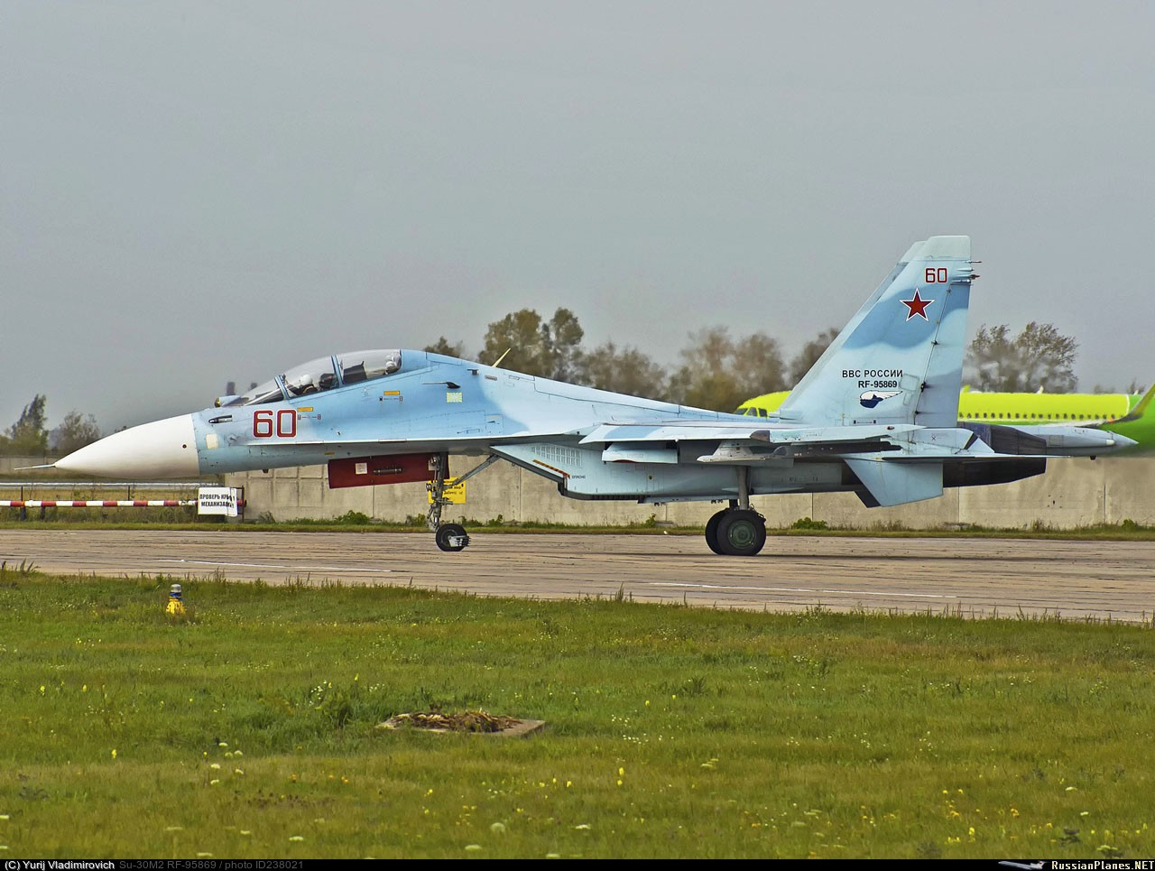 Da ro bien the Su-30 bi Su-35S ban nham trong tap tran o Nga-Hinh-4