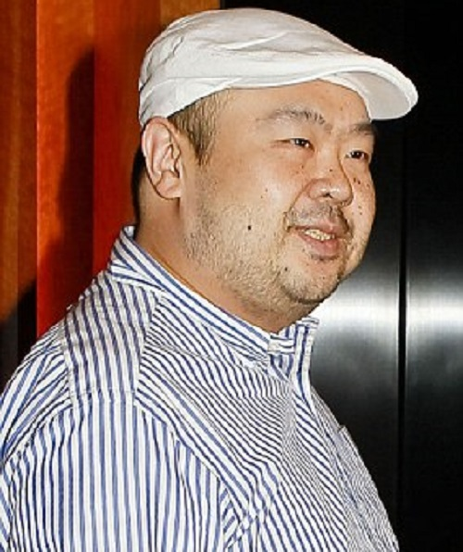 Chan dung anh trai nha lanh dao Kim Jong-un vua bi am sat-Hinh-4