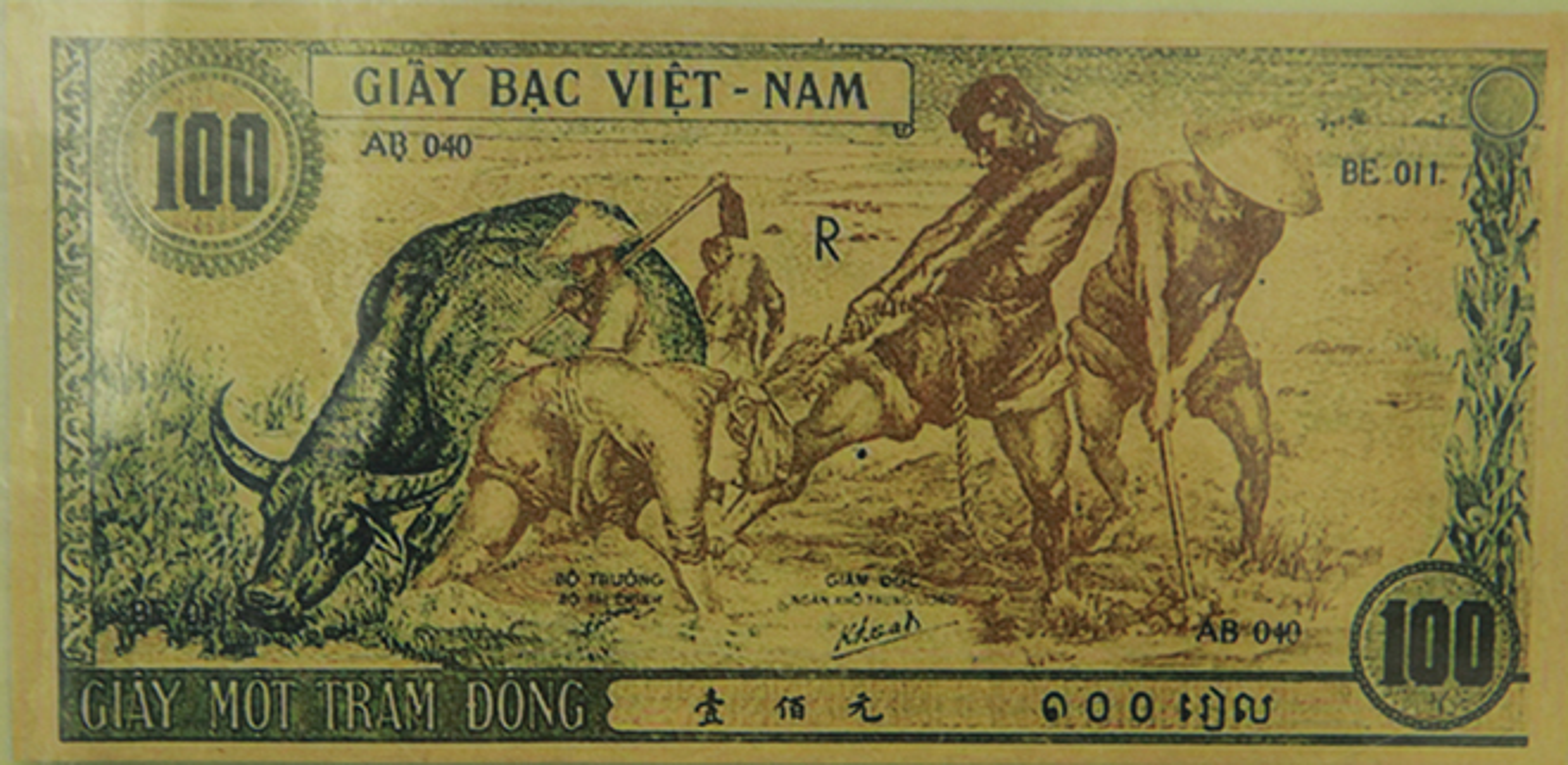 Chuyen it biet ve nha may in tien dau tien cua Viet Nam-Hinh-7