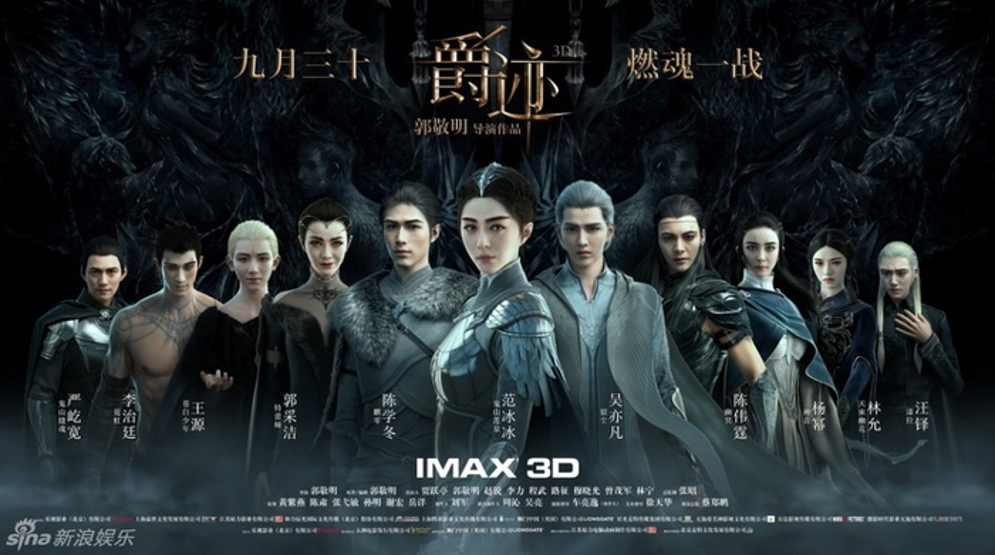 Pham Bang Bang mat nhon hoat dang so tren poster phim