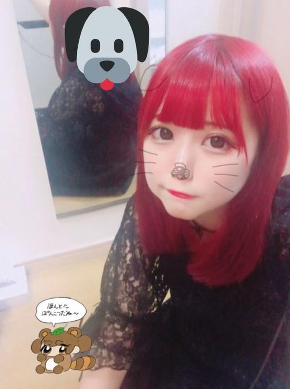 Hot girl mang Nhat Ban no fan loi xin loi khi lo nhan sac that-Hinh-3