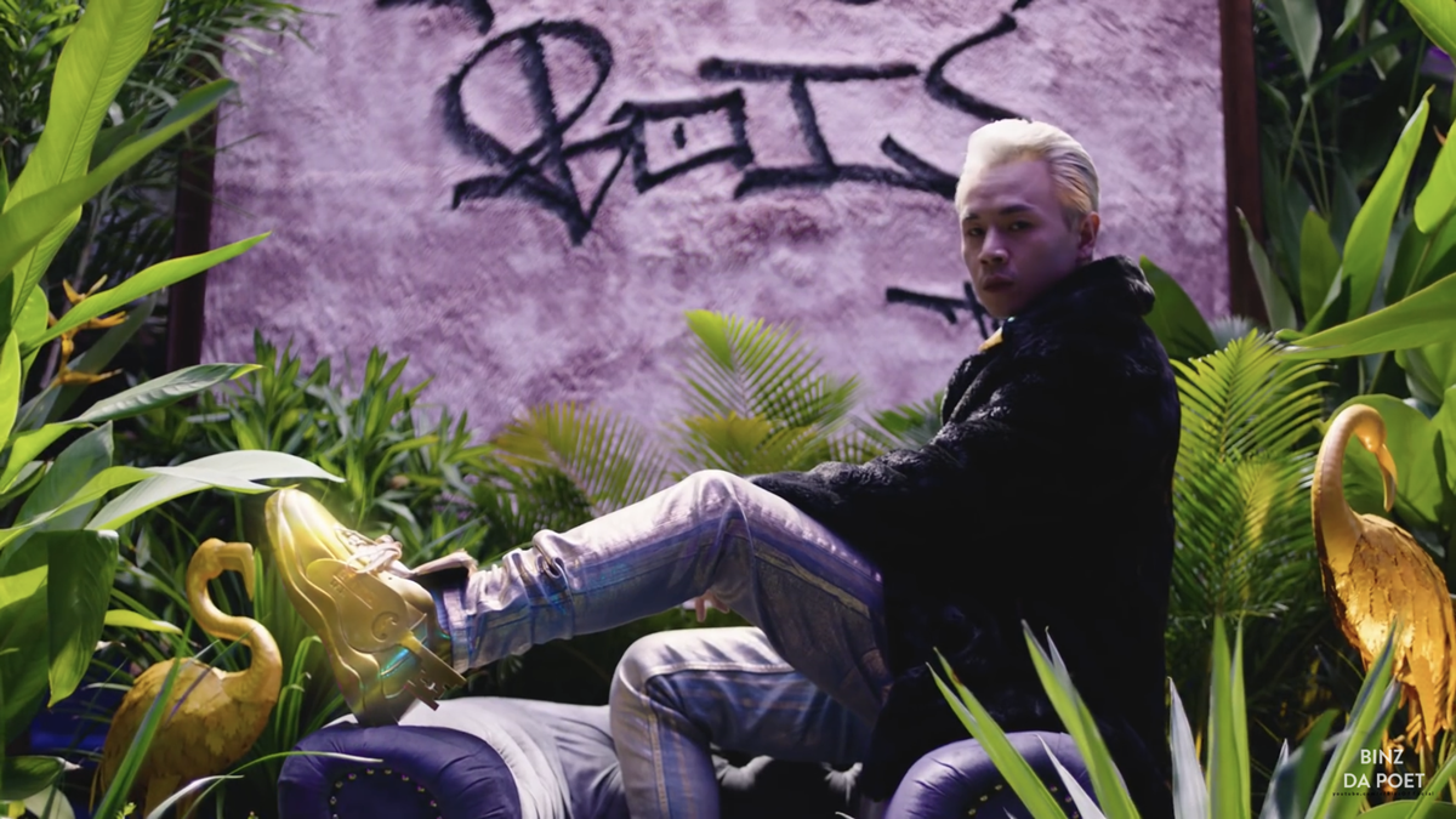 Ba vong chuan det, nu chinh trong MV rapper Binz lo danh tinh