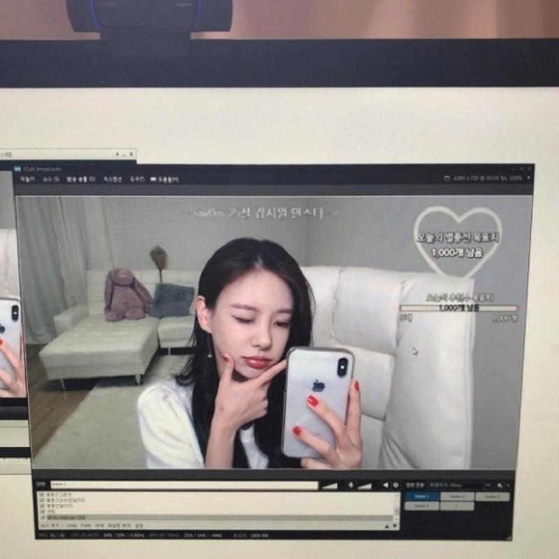 Nu idol dinh scandal lai doi doi kiem tien ty nho lam streamer-Hinh-7