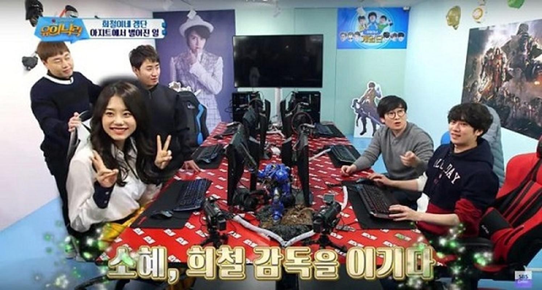 """Loat idol Han """"nem"""" tien cho game nhieu hon hang hieu, sieu xe-Hinh-2"""
