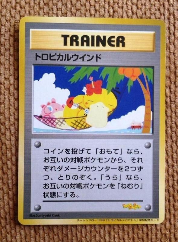 Top 10 tam the Pokemon hiem va dat nhat moi thoi dai-Hinh-9